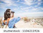 smiling man holding binocular... | Shutterstock . vector #1106211926
