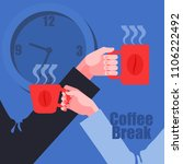 coffee break. male and female... | Shutterstock .eps vector #1106222492