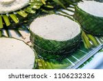jben  typical fresh cheese from ...   Shutterstock . vector #1106232326
