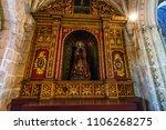 santo domingo  dominican... | Shutterstock . vector #1106268275