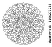 mandala design. vintage...   Shutterstock .eps vector #1106273258