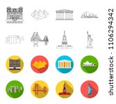sights of different countries... | Shutterstock .eps vector #1106294342