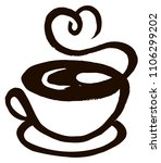logo coffee cup and saucer and... | Shutterstock .eps vector #1106299202