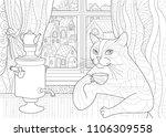 stylized cat drinking tea from... | Shutterstock .eps vector #1106309558