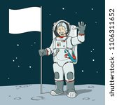 astronaut with flag stands on... | Shutterstock .eps vector #1106311652