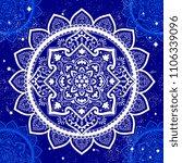 indian medallion ornament... | Shutterstock .eps vector #1106339096
