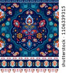 indian rug paisley ornament... | Shutterstock .eps vector #1106339315