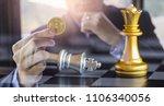 modern way of exchange. bitcoin ... | Shutterstock . vector #1106340056