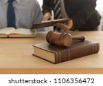 law legal legislation concept.... | Shutterstock . vector #1106356472