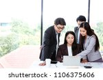 leading team project discussion | Shutterstock . vector #1106375606