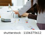 leading team project discussion | Shutterstock . vector #1106375612