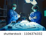 surgeon performing operation in ... | Shutterstock . vector #1106376332