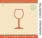 wineglass symbol icon | Shutterstock .eps vector #1106382746