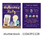 halloween party invitation with ... | Shutterstock . vector #1106391128