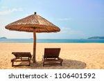 Seaside recliners in Yalong Bay, Sanya, Hainan Province