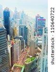 aerial view on hong kong street | Shutterstock . vector #110640722