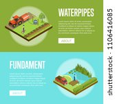 natural farming isometric... | Shutterstock .eps vector #1106416085
