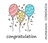 congratulation balloon  vector | Shutterstock .eps vector #1106426216