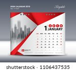 desk calendar 2019 year... | Shutterstock .eps vector #1106437535