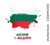 welcome to bulgaria. europe.... | Shutterstock .eps vector #1106441432