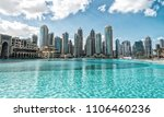 view of dubai city from the top ... | Shutterstock . vector #1106460236