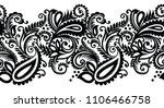 seamless black and white... | Shutterstock .eps vector #1106466758