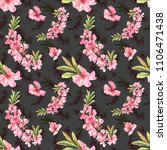 romantic seamless pattern with... | Shutterstock . vector #1106471438
