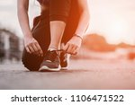 running shoes   closeup of... | Shutterstock . vector #1106471522
