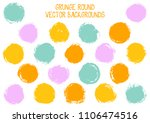 blue  yellow and pink round... | Shutterstock .eps vector #1106474516