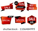 summer sale set isolated... | Shutterstock .eps vector #1106484995