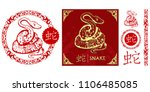 set of chinese characters... | Shutterstock .eps vector #1106485085
