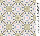 seamless ceramic tile with... | Shutterstock .eps vector #1106490392