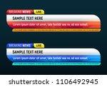 lower third for news header.... | Shutterstock .eps vector #1106492945