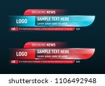 Stock vector lower third for news header breaking news vector template for your design 1106492948