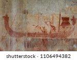 royal boat ochre fresco in... | Shutterstock . vector #1106494382