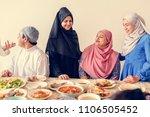 muslim family having a ramadan... | Shutterstock . vector #1106505452
