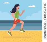 smiling fitness girl running on ... | Shutterstock .eps vector #1106513546