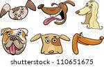 cartoon illustration of... | Shutterstock .eps vector #110651675