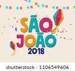 brazilian traditional... | Shutterstock .eps vector #1106549606