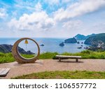 Small photo of Yusuge (Late yellow daylily) Park is located in Aiai Misaki cape in the southernmost point of the Izu Peninsula, Shizuoka Prefecture, Japan. Southern Izu is surrounded by natural, seasonal color.