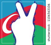 victory fingers with azerbaijan ... | Shutterstock .eps vector #1106563106