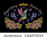 hummingbirds butterflies crown... | Shutterstock .eps vector #1106570315