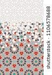 tile repeating vector border.... | Shutterstock .eps vector #1106578688