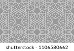 pattern with thin straight... | Shutterstock .eps vector #1106580662