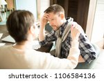 elegant businesswoman soothing... | Shutterstock . vector #1106584136