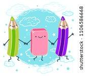 vector illustration sketch ... | Shutterstock .eps vector #1106586668