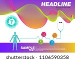abstract health medical... | Shutterstock .eps vector #1106590358