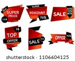 summer sale set isolated vector ... | Shutterstock .eps vector #1106604125