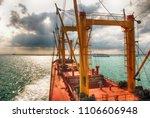cargo ship sailing in high sea   Shutterstock . vector #1106606948
