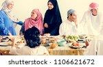 muslim family having a ramadan... | Shutterstock . vector #1106621672